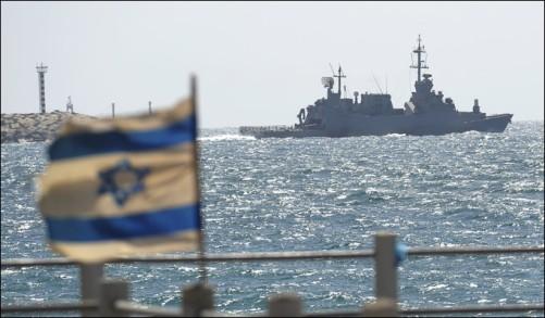 Israel navy flag Saar5