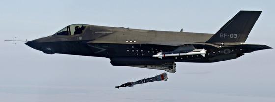 F-35B GBU-12