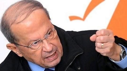 Aoun 4