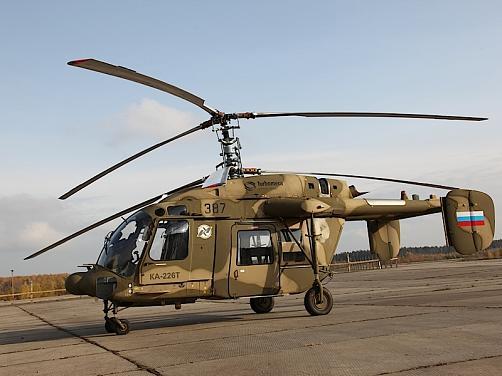 Ka-226T 1