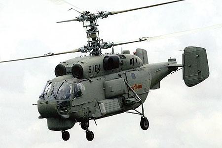 Ka-28
