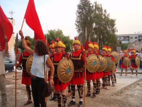 Skopia 1