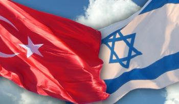 Israel Turkey flags