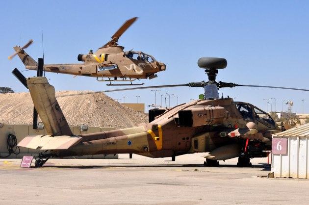 Israel AH-1F 2