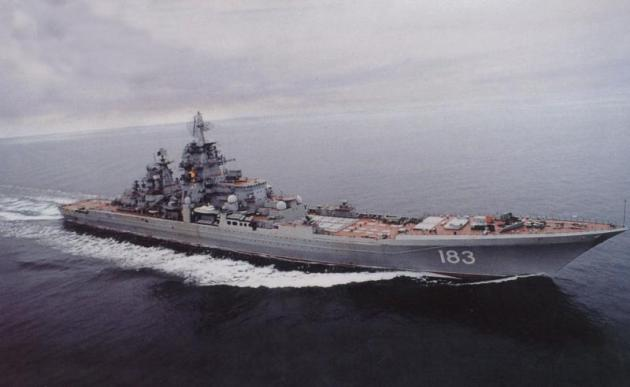 Russia Navy Pyotr Velikiy