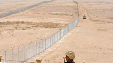 Saudi Arabia fence