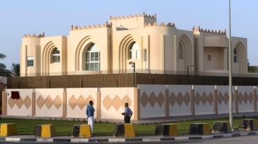 Mideast Qatar, Afghanistan,Taliban