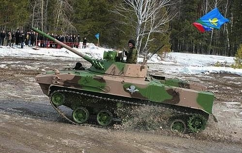 BMD-4M 1