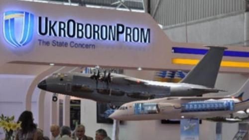 Ukroboronprom 1