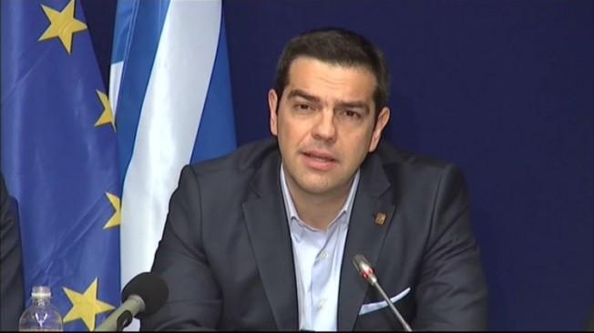 Τsipras