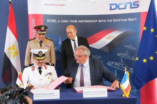 Egypt Navy FREMM