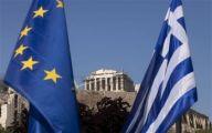 Greece Acropolis flag