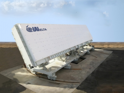 IAI ULTRA C-22 radar