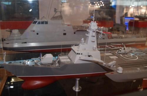 Russia Navy Rusich 1 Zelenodol Design Bureau