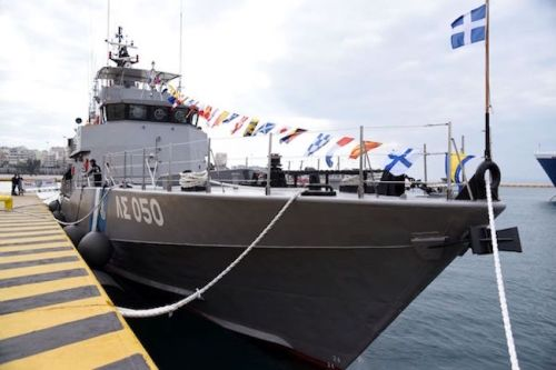 Greece Coast Guard OPV 1